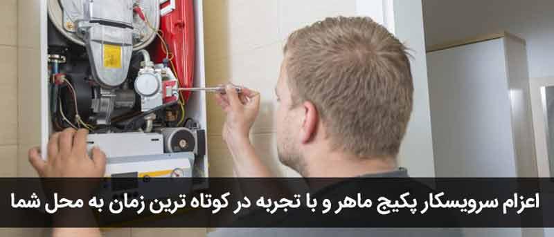علت گرم نشدن آب مصرفی پکیج