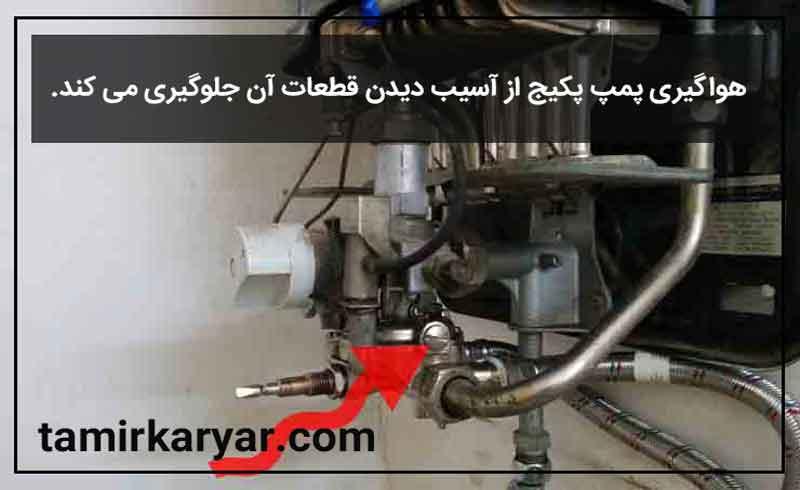 هواگیری رادیاتور شوفاژ